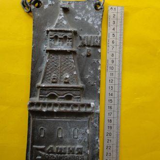 Башня безымянная вторая ХVIII в.
