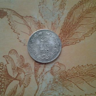 Россия для Финляндии 25 пенни 1917 г.Серебро