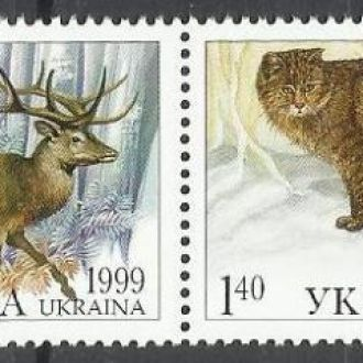 Украина 1999 фауна кот заповедник Стужица 2м.**