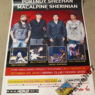Плакат-афиша: Portnoy-Sheehan-Macalpine...