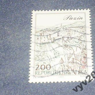 Хорватия-1993 г.-Архитектура Пажина (полная)