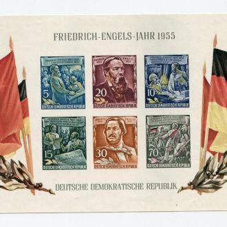ГЕРМАНИЯ 1955 ГДР МАРКС ЭНГЕЛЬС РЕВОЛЮЦИЯ