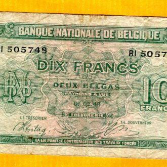 Бельгия 10 франков 1943