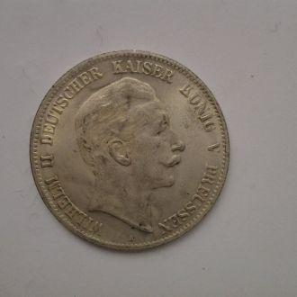 Пруссия 5 марок 1907 год. Копия