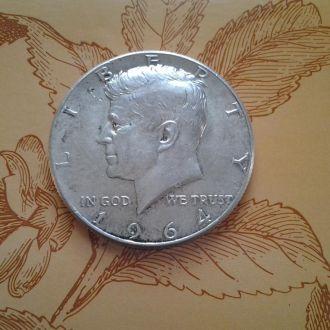 США, пол доллара/50 центов 1964 г. Серебро