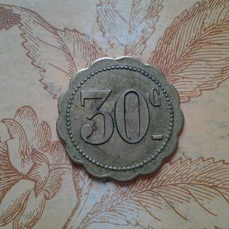 Франция, довоенный нотгельд 30 сантимов