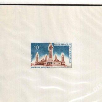 Сенегал  архитектура мечеть минарет люкс блок MNН