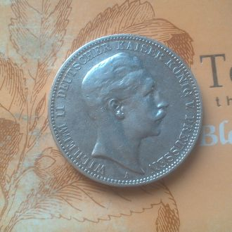 Пруссия 3 марки 1909 г.Серебро