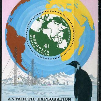 Монголия Исследования Антарктиды Пингвины Блок MNH