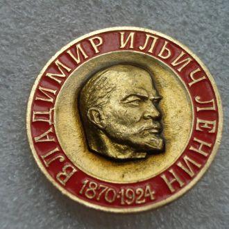 Ленин 1870-1924
