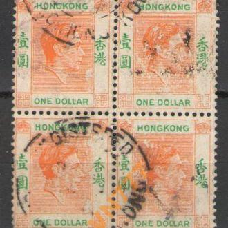 Британские колонии Гонконг высокий номинал кварт