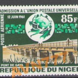 Нигер 1963 UPU почтовый союз авиапочта серия MH