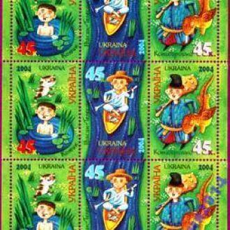 Українські народні казки 2004 лист