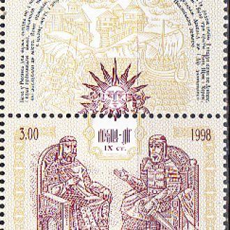 1998 Аскольд Дир