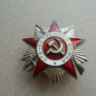 Орден Отечественной войны 2 степени Оригинал
