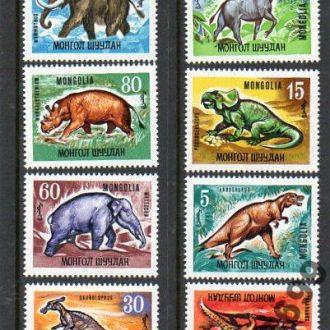 1967 МОНГОЛИЯ - динозавры