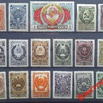 СССР- 1947г  - полная серия