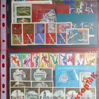 1980гг.ХХ Олимигры  в Москве -полный комплект