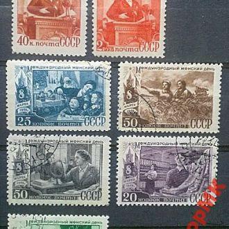 СССР- 1949 - Международный женский день