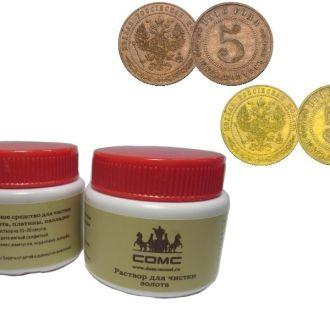 Раствор для чистки золота