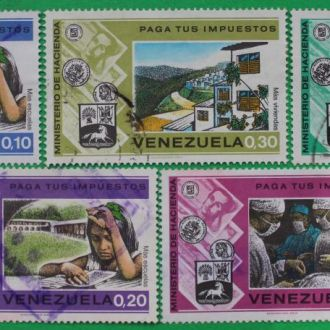 Венесуелла. Старые марки