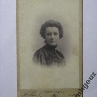 Вилна. Старинная фотография.