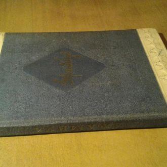 Джамбул. Сборник материалов для клубов и библиотек
