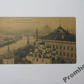 Открытка. Москва. Общий вид из Кремля. до 1917 г.