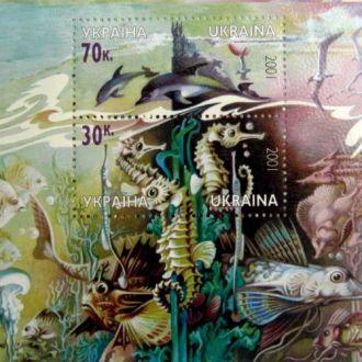 Украина блоки листы   фауна море
