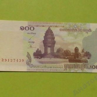 100 Риэлей 2001 Камбоджа UNC