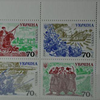 Украина История Войска 2006