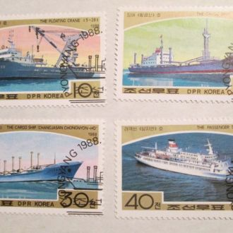 Корея 1988 Корабли. Флот