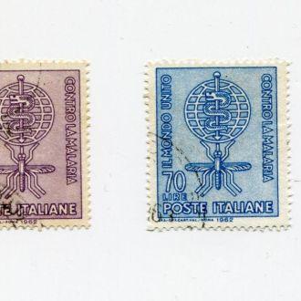 ИТАЛИЯ 1962 МЕДИЦИНА МАЛЯРИЯ