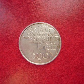 Бельгия 500 франков 1980. 150 лет независимости.