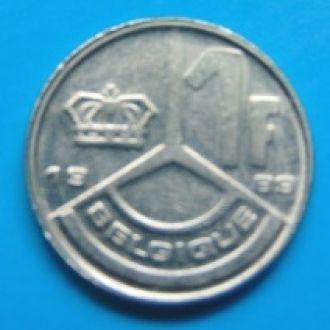 Бельгия 1 франк 1989 г.