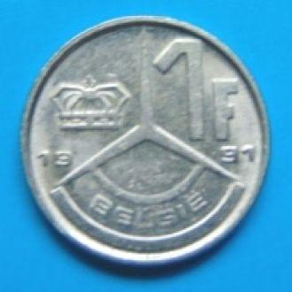 Бельгия 1 франк 1991 г.