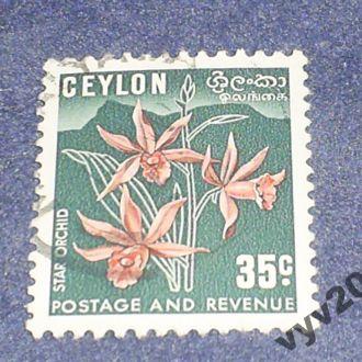 Цейлон-1952 г.-Цветы