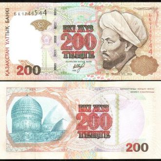 Kazakhstan / Казахстан - 200 Tenge 1999 (2002) UNC