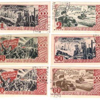 1947 год. 30-летие Октябрьской Революции. Без зубцовки СК 1089-1094