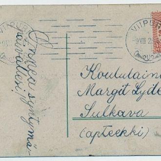 ФИНЛЯНДИЯ 1926