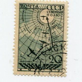 СССР 1937 АВИАЦИЯ САМОЛЕТ