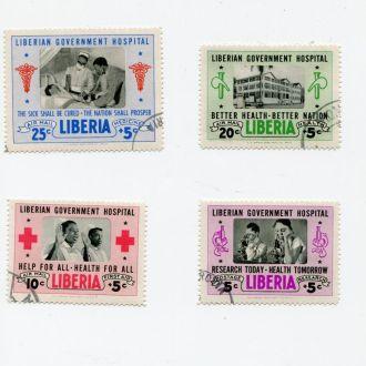 ЛИБЕРИЯ 1954 МЕДИЦИНА КРАСНЫЙ КРЕСТ