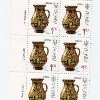 УКРАИНА 2009 СТАНДАРТ 1 ГРН ЗАМ 9-3424 ВЛ ПУГОВИЦЫ