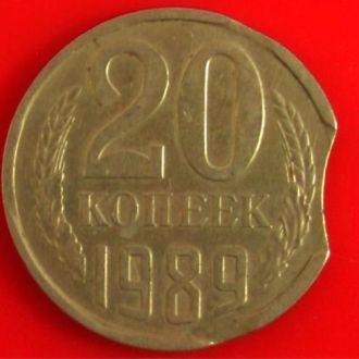 20 КОПЕЕК  1989 г. СССР БРАК ТРОЙНОЙ ВЫКУС 3,19 гр