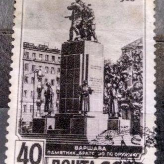 марки СССР памятники Варшава 1955г не частая