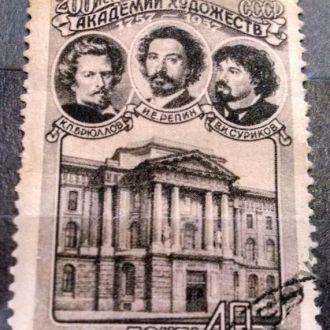 марки СССР архитектура 1957 не частая