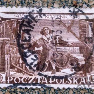 марки Чехословакия старая Коперник не частая