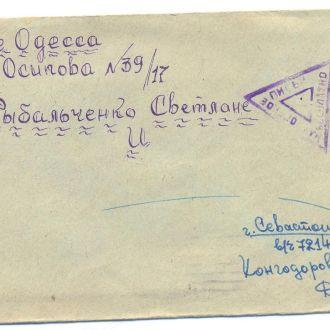 СССР 1959  КОНВЕРТ ШТЕМПЕЛЬ БЕСПЛАТНО