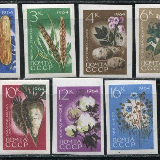 CCCР 1964 Сельхозкультуры Беззуб. сер.MNH