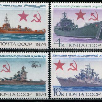 СССР 1974 Боевые корабли Флот Авиация Серия MNH